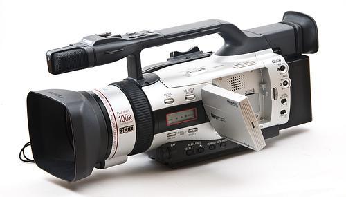 Câmara de filmar digital