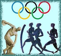 Curiosidades Sobre Os Jogos Olímpicos Desde A Antiguidade
