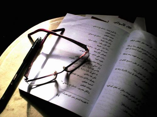 Ensaio sobre a Cegueira – Uma grande literatura