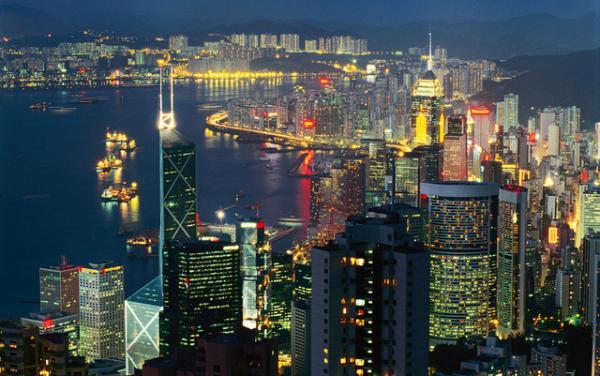 Hong Kong e sua economia
