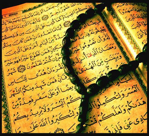 Islão: Fiéis de Alá
