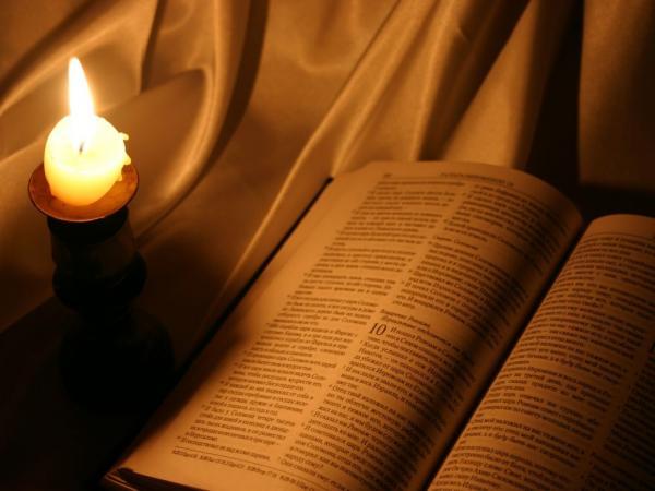 O Mais Infalível Manuscrito Antigo: Bíblia!