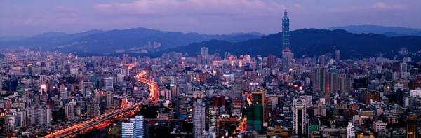 O que precisa saber para viajar para Taiwan