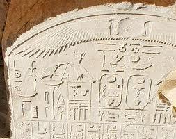 Quem ia à escola no Egito?