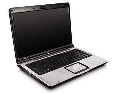 Você sabe qual é a vida útil de um notebook?