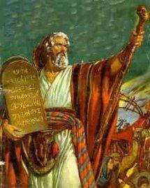 A Religião Hebraica