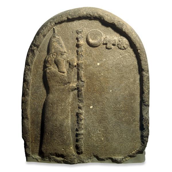 Arte Neobabilónica ou caldaica