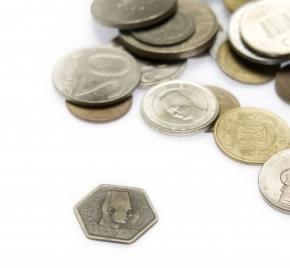 Como vender moedas antigas