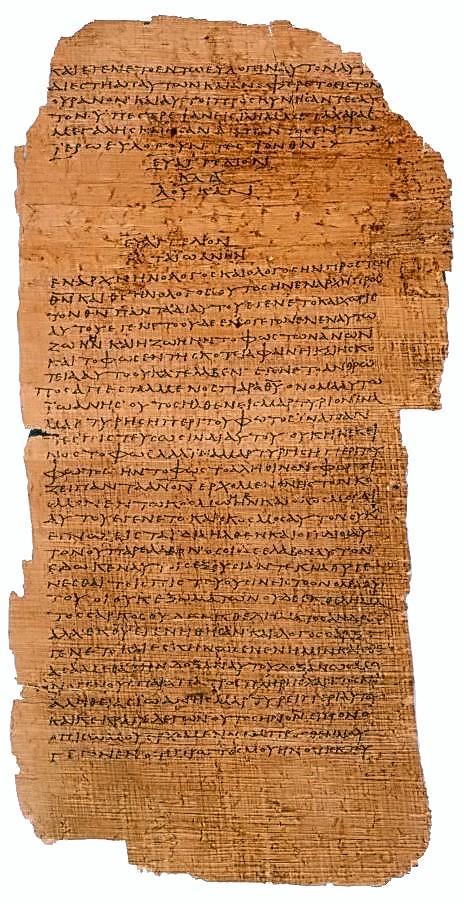 O papiro