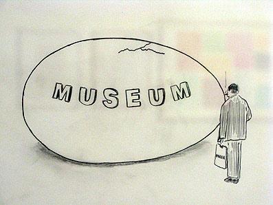 Para que serve um Museu hoje?