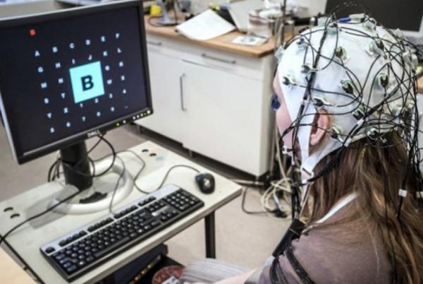 Pesquisadores desenvolvem sistema que pode desenhar e escrever com o movimento dos olhos