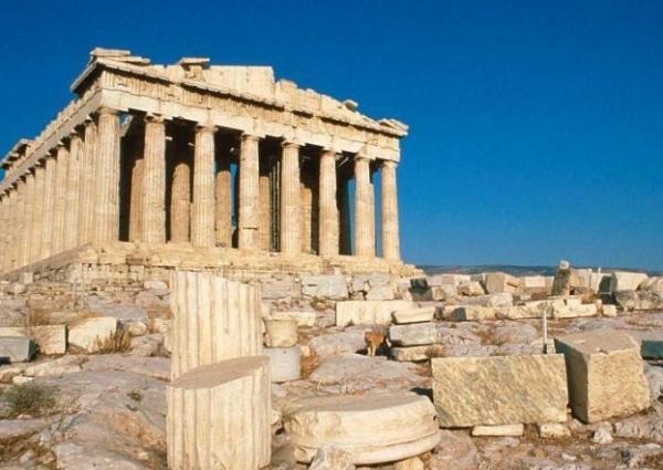 Pontos Turísticos da Grécia