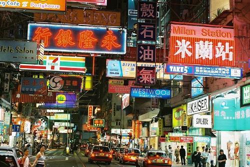 Porque Hong Kong É Tão Próspero?