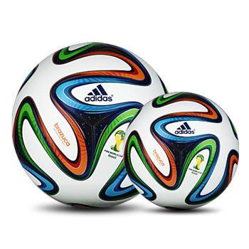Quanto custa a Brazuca? A bola da Copa do Mundo 2014